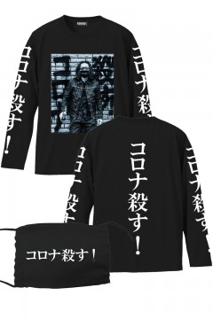 コロナ殺す! L/S TEE - BLACK - & BLACK MASK SET