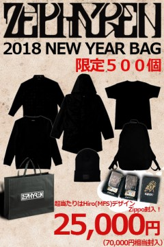 【予約商品】 2018 NEW YEAR BAG