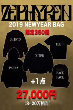 【予約商品】 2019 NEW YEAR BAG