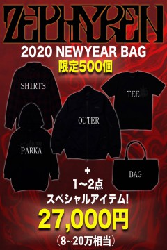 【予約商品】 2020 NEW YEAR BAG