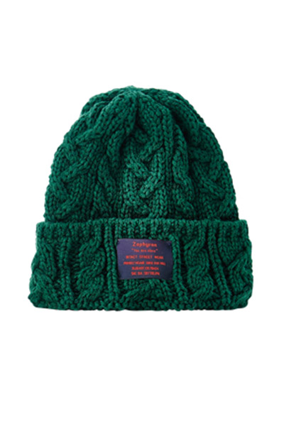 CABLE BEANIE -You are here- DARK.GREEN